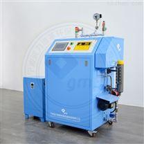 反应釜配套用电磁蒸汽发生器