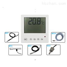 RS-WD-N0186壳液晶单温度传感器记录仪