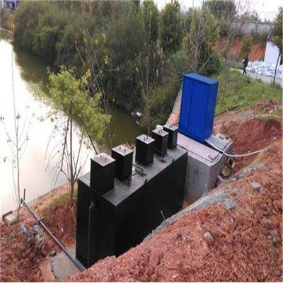 RCYTH新建洗涤厂废水处理装置