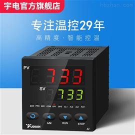 AI-733/AI-733P高性能智能溫控器