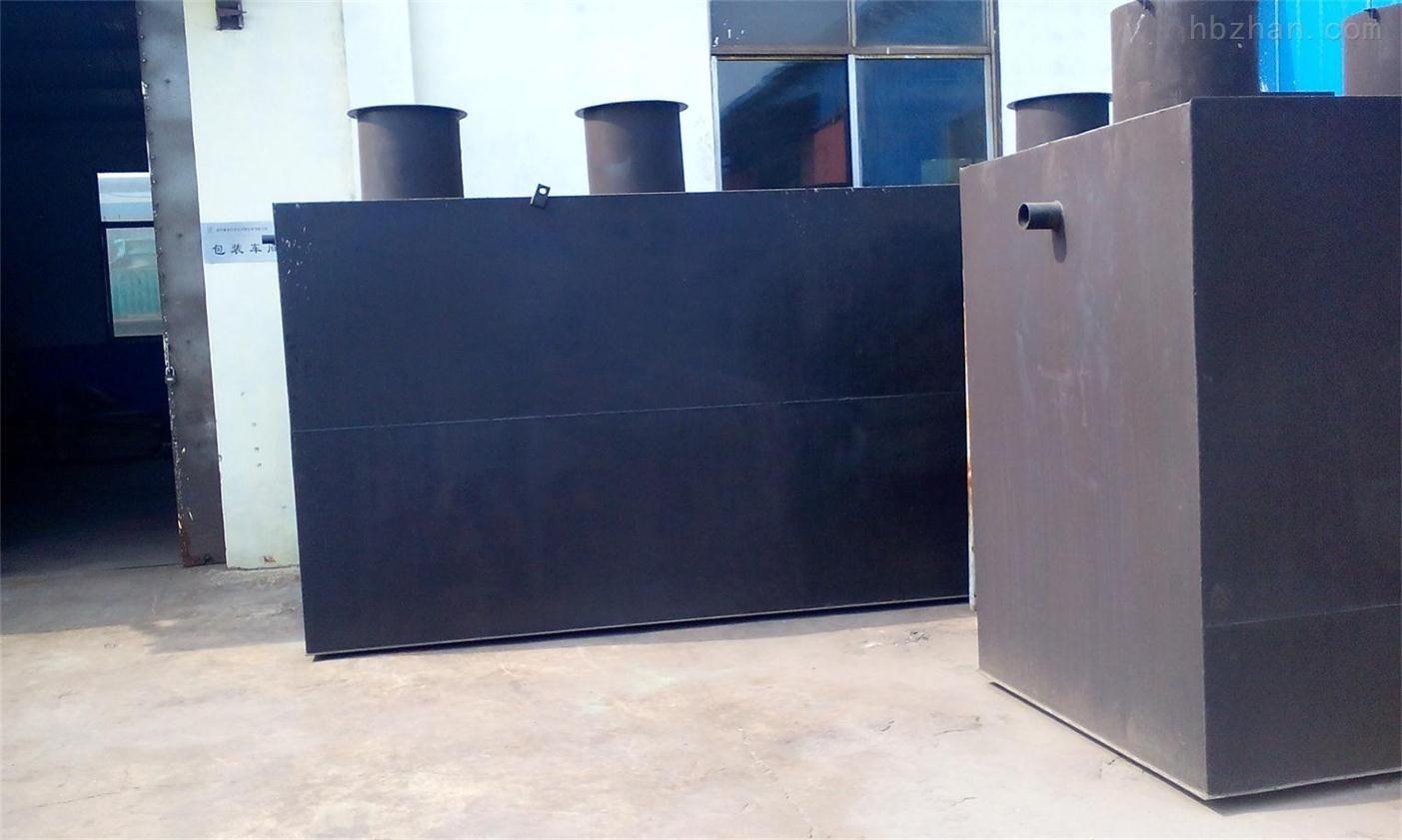 湘乡污水处理设备