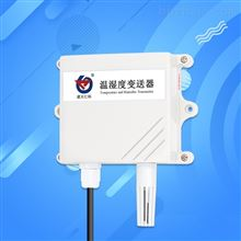 济南温湿度传感器