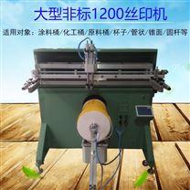 泰安市丝印机泰安移印机曲面丝网印刷机厂家