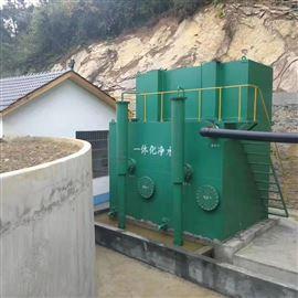 农村饮用水一体化净水器规格型号