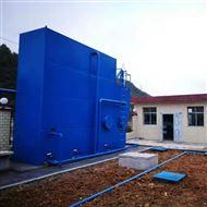 小型重力式一体化净水器专业价格