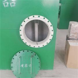 湖南重力式一体化净水器生产厂家