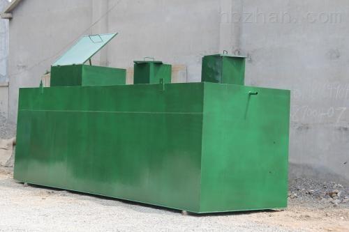 平度生活污水处理设备