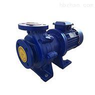 磁力泵生产厂家