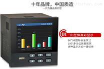 0-150度温度记录仪