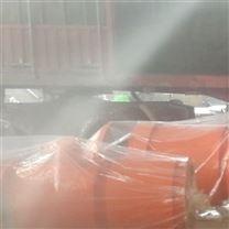 SCF湿式除尘器