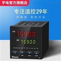 宇电AI-759高性能人工智能温度控制器