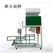 大米自动定量称重包装秤15公斤