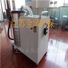 XCQ-4000-Q铝屑收集高压吸尘器