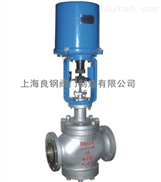 ZRSP(N)电子式电动单座/双座调节阀