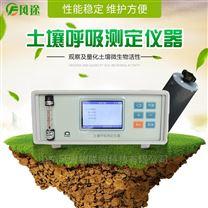 土壤呼吸测定系统