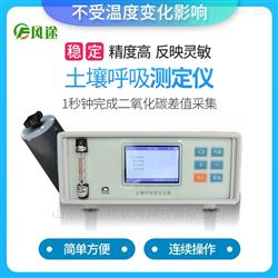 FT-TH10土壤碳通量测量系统