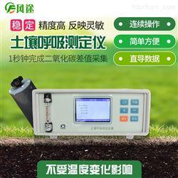 FT-TH10土壤呼吸测定仪
