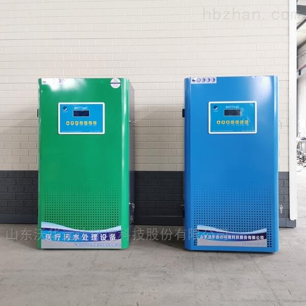 安阳口腔污水处理设备