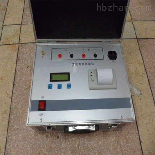 特价供应直流电阻测试仪设备