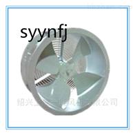 CFZ-4Q變壓器冷卻軸流風機