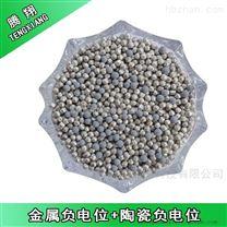 富氢滤料 负电位金属球与陶瓷球的区别
