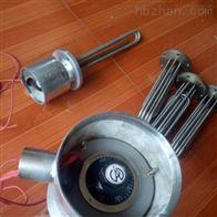 SRY6护套式电加热器供应