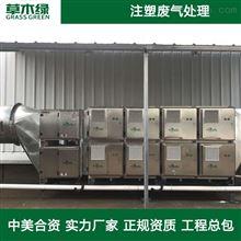 注塑厂废气净化治理设施
