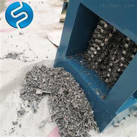 WFS-400电动式粉碎格栅机