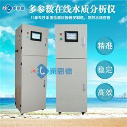 水质在线监测设备品牌