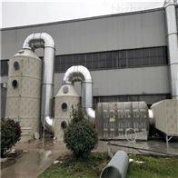 黄石注塑车间废气酸碱喷淋净化塔设备供应商