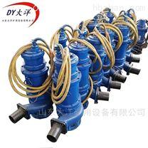 防爆污水潜水泵