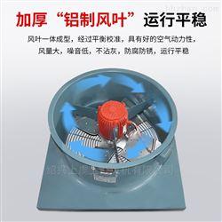 DWT-11.2汽车4S店厂房铝制屋顶排烟轴流风机