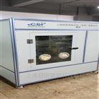 上海ISO3795水平燃燒性測試儀廠家