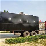 屠宰厂废水处理设备专业人员上门安装