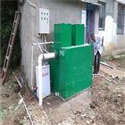 肉猪屠宰污水处理设备流程图