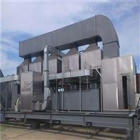 常州制药业废气-催化燃烧设备专业生产厂家