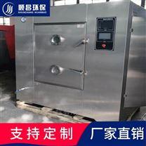 四川硅原料干燥设备,微波真空干燥箱