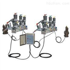 HZW32-12河南10KV双电源自动切换装置断路器HZW32-12
