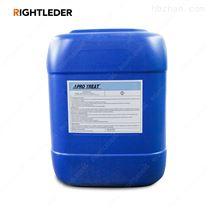 陶瓷膜清洗剂 高效水处理药剂 药剂厂家
