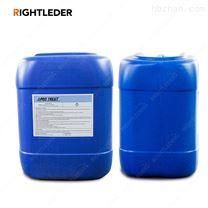 碱性膜清洗剂 高效水处理药剂 药剂厂家