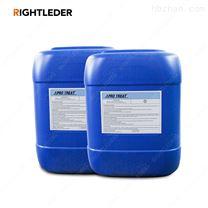 膜清洗剂 高效水处理药剂 药剂价格