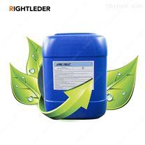 反渗透膜用清洗剂 高效水处理药剂 药剂价格