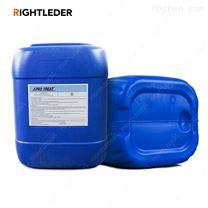 ro膜专用清洗剂 环保水处理药剂 药剂报价