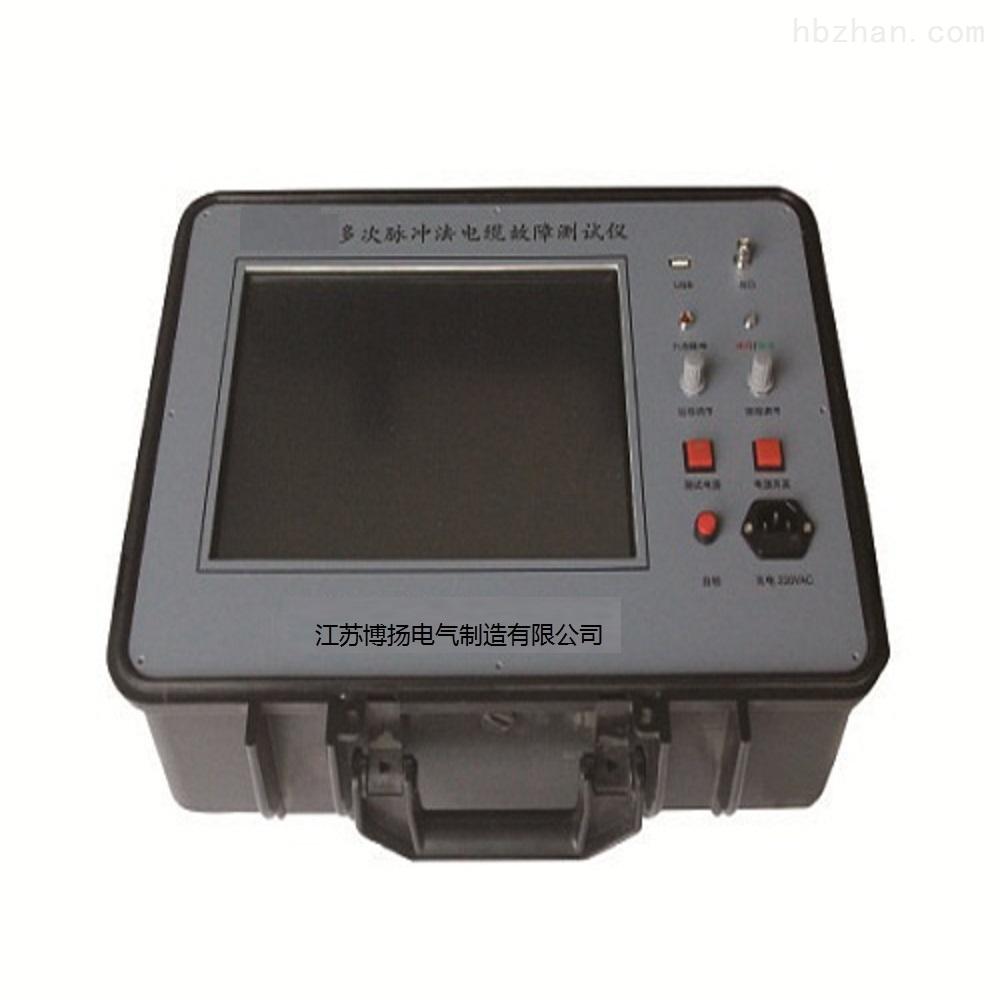 大功率多次脉冲电缆故障测试仪质量保证
