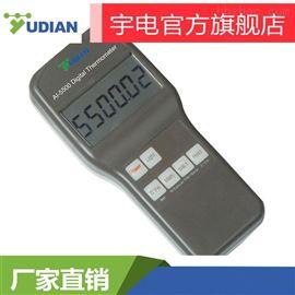 AI-5500宇电AI-5500手持式高精度经济型测温仪