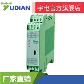 AI-7021D5AI-7021D5型双路可编程变送器/信号隔离器