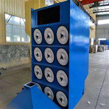 hz-91环振可定做高温滤筒布袋除尘器环保设备