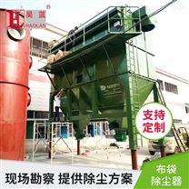 矿山袋式除尘设备 工业粉尘脉冲布袋除尘器