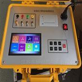 彩屏电容电感测试仪-电力高压设备