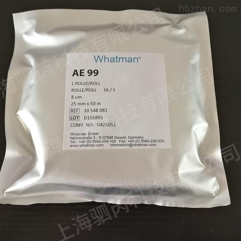 沃特曼无支撑AE膜硝酸纤维素滤膜1/PK